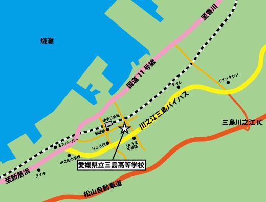 三島高校までのアクセス